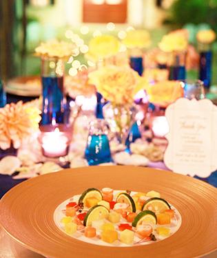 ゲストが盛り上がった、星空のマリネの前菜